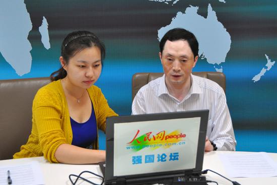 国家发展改革委经济研究所副所长,研究员宋立做客人民