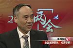 全国政协副主席辜胜阻