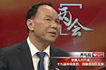 西藏自治区主席齐扎拉